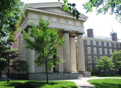 La Universidad Privada